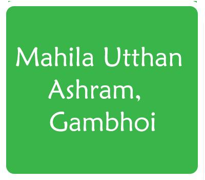 mahila-utthan-ashram-gambhoi