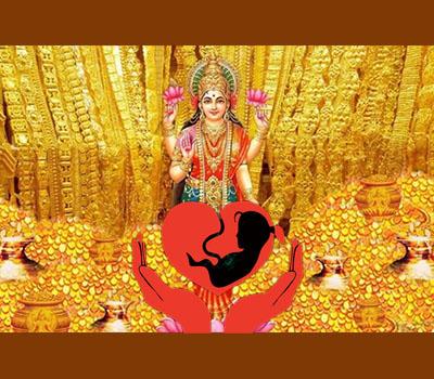 saubhagya-laxmi-swagat-programme