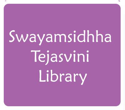 swayamsidhha-tejasvini-library