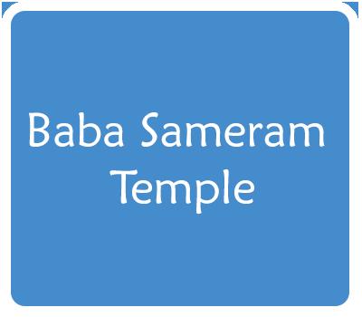baba-sameram-temple