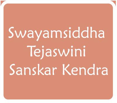 swayamsiddha-tejaswini-sanskar-kendra